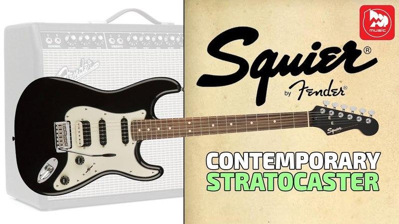 Новая электрогитара FENDER Squier Contemporary Stratocaster HSS