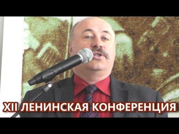 Осмысление методов революции в письмах Кропоткина к Ленину Е В Карпов XII Ленинская конференция