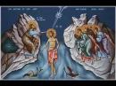 Тропарь Богоявления (Крещения Господня) - Византийское пение