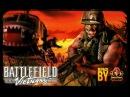 💽 Battlefield Vietnam (🔧 Repack by Serg0ooo) / СКАЧАТЬ ❗