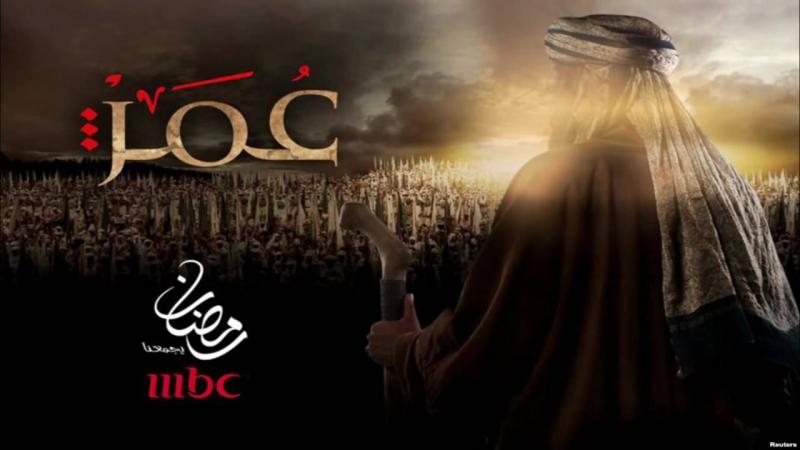 Наставление всем мужчинам от Умара ибн Аль Хатаба