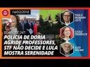 Boa Noite 247 (14/03/2018): Doria agride professores e deputados vão a Cármen Lúcia