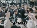 ПЕРВЫЙ ВСЕСОЮЗНЫЙ РЕФЕРЕНДУМ СССР 17 марта 1991 года