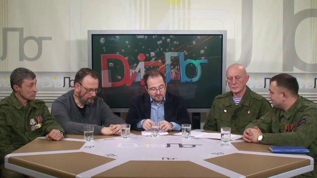 Абхаз, ты не прав! Ветераны Афганистана и шахтеры участвовали в боях за Донбасс