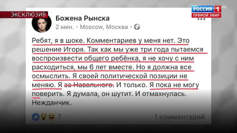 Журнашлюха @a_malahov @malahovrussia отрабатывает печеньки ГосДепа против @navalny