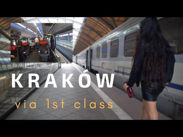 [4K] Kraków (Cracow) Poland Old City 1st Class Journey via OBB Rail