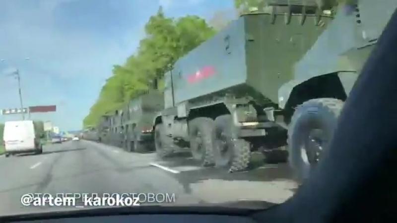 Технику на парад победобесия гоняли аж из Ростова. Очевидно, ближе к Москве железа в рабочем состоянии не нашлось - весь способн