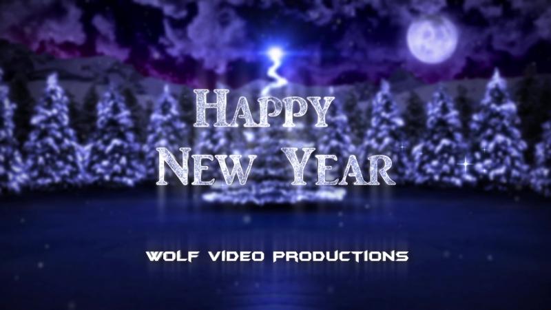 Видеопоздравление с Новым Годом!