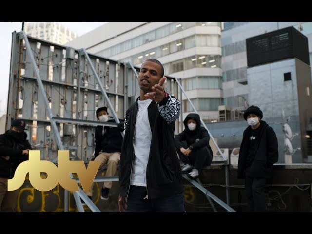 J-mal | Pallet Town (Prod. By Bolus) [Music Video]: SBTV