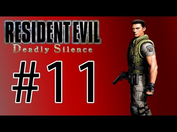 Resident Evil: Deadly Silence - Episode 1 (Chris Rebirth)