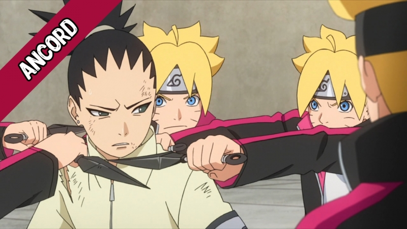 [Ancord] Boruto Naruto Next Generations 59 Боруто Следующее поколение Наруто 59 серия [Русская озвучка]