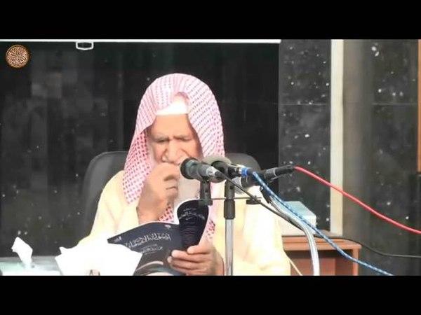 Разъяснение основ веры Шейх Абдулла Гъунейман Часть 7