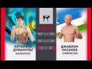 Abadan Fighting Championship Хасанов Джавлон Думанулы Алтынбек 61 2 кг Финал