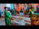 Праздничное Богослужение в день тезоименитства Преосвященного Амвросия / (ч2)