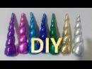 Como hacer Cuernos de Unicornio y Diadema