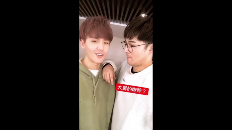Xu Kaihao Locking Jack instagram story