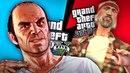 ГТА 5 в GTA SA / Обзор мода GTA San Andreas GTA 5