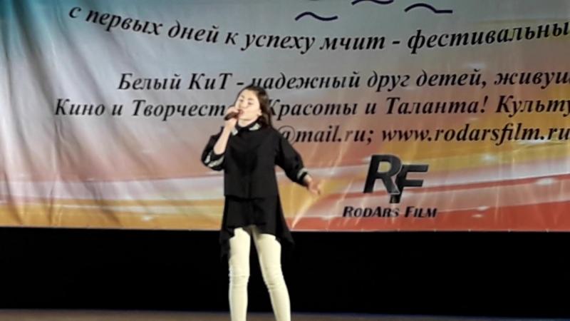 Международный фестиваль конкурс Белый кит Майские каникулы 12 05 18г Лайла Хашаева Музыка любви