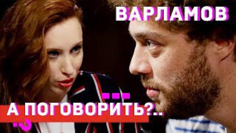 Варламов: о заказных статьях, покушении на жизнь, Кадырове и худшем городе России А поговорить?..