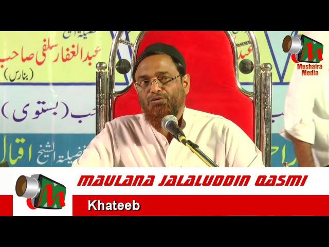 Fz Shk Maulana Jalaluddin Qasmi – IBADAT KISKI AUR KAISE, PAYAAME HAQQ Conference, Vasai