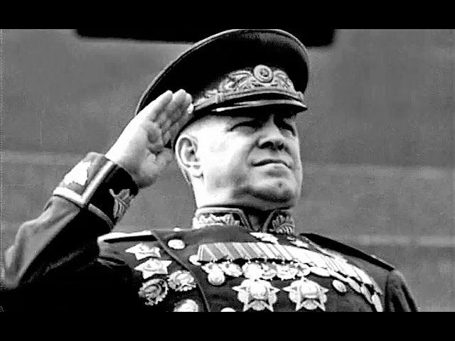 Речь Маршала Жукова на Параде Победы в Москве 1945 Speech by Marshal Zhukov at the Victory Parade