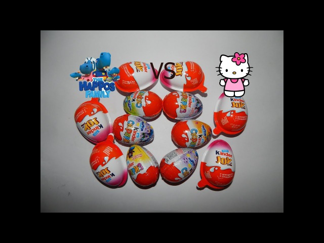 Challenge The Happos Familly VS Hello Kitty киндер джой против киндер сюрприза!