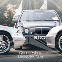 Логотип Союз Клубов Mercedes-Benz