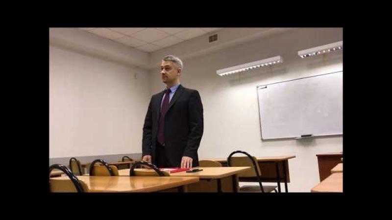 Калиновский К.Б. Возбуждение уголовного дела. Лекция. ч. 1