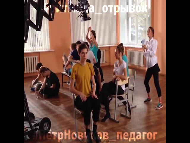 кинопоезд - ГИТИС Борисовцы 2013(отрывок)