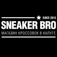 sneakerbro
