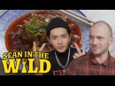 Kris Wu Schools Sean Evans on Regional Chinese Food Sean in the Wild