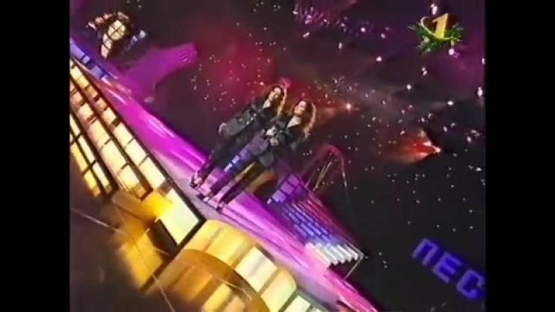 Сёстры Роуз Близнецы Песня года 97-2018 г