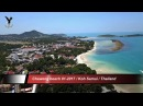 Chaweng Beach 01-2017 / Koh Samui / Thailand / overflown with my drone