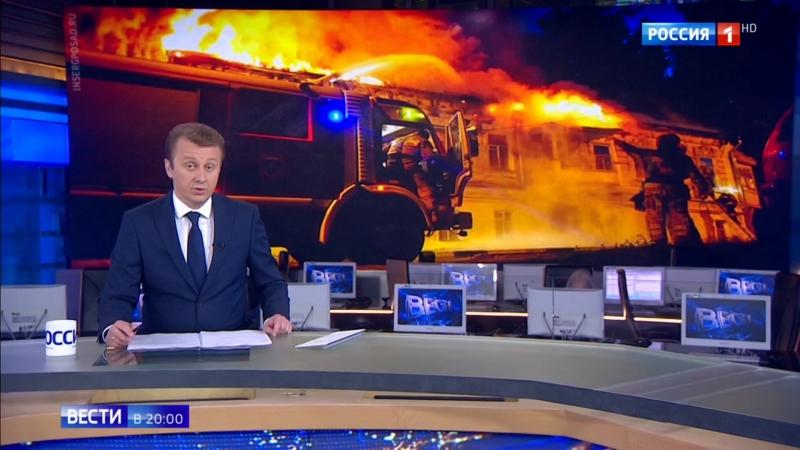 Вести про выжигание исторического центра