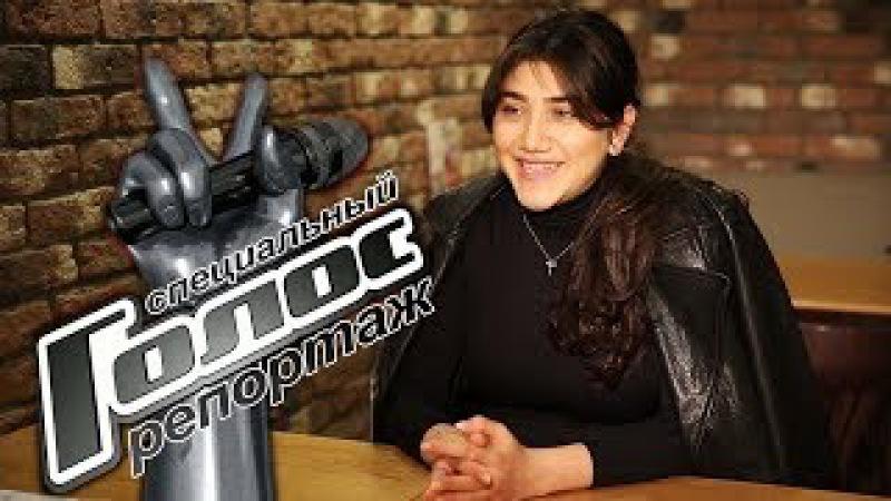 Уникальный голос Анаит Погосян. Специальный репортаж - За кадром - Голос - Сезон 6