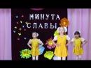 Танец Валенки на конкурсе Минута славы