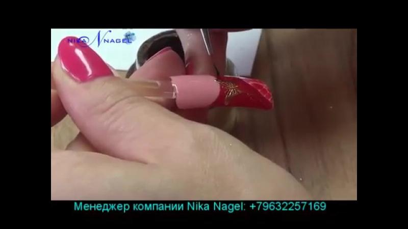 МК Литье для ленивых пошаговые дизайны для натуральных ногтей из Вебинара Вальс Цветов
