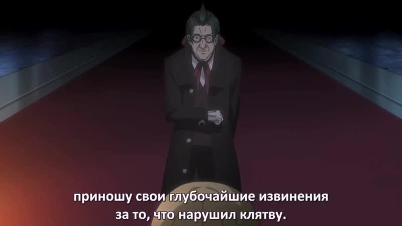 Hiiro no Kakera - Багровые осколки - 1 сезон 7 серия