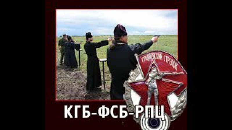 155 Украинская рота Полтава Тахион и др Ватноголовая конфессия