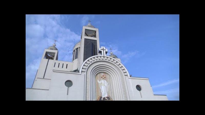 Архиєрейська Божественна Літургія з нагоди свята Богоявлення Господнього