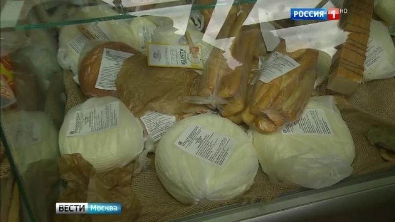 Вести-Москва • Москвичей накормили сыром