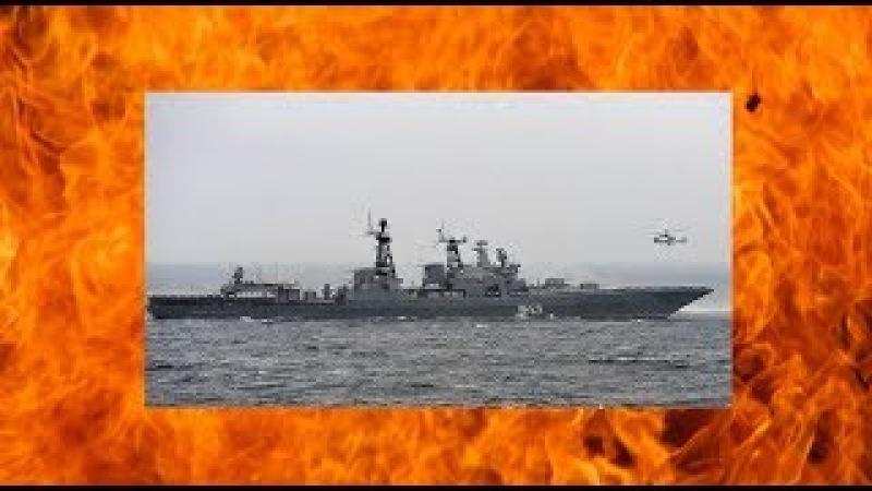 В России снова ПОЖАР. Горит большой противолодочный корабль «Маршал Шапошников».