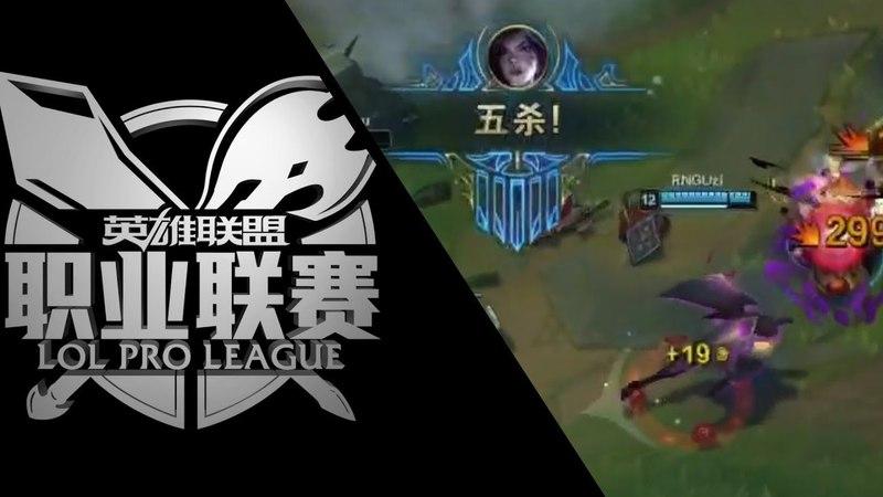 Uzi Kai'Sa pentakill [LPL 2018 Spring] | League of Legends