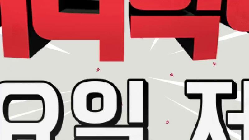 [12.01.18] tvN Comedy Big League   Превью эпизода с Infinite (Дону, Ухён, Сонджон)