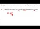 7 Sınıf Gizem Yayınları Matematik Ders Kitabı Sayfa 158 Cevabı