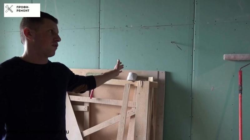 Черновой ремонт в квартире 82м2 Жк.Маяк г.Химки