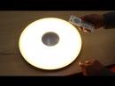 Управляемый светодиодный светильник IMIGY 60W R 480 GLORY 220 IP44 Astrella ESTA