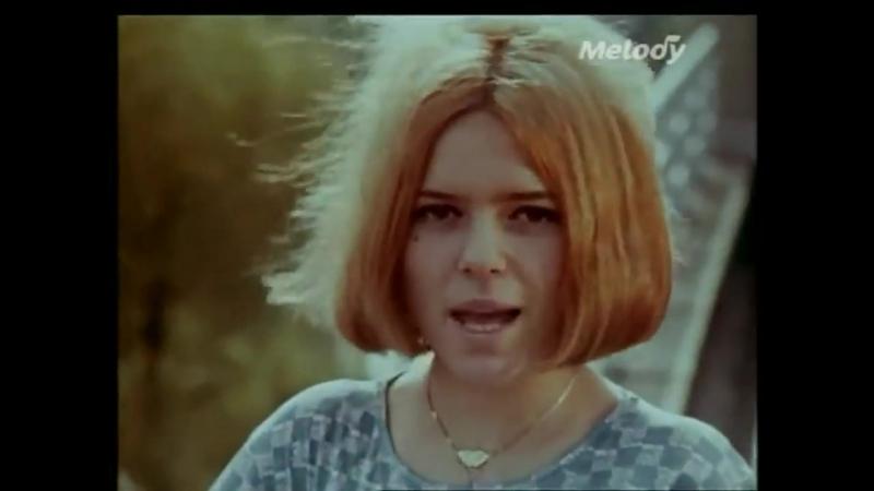 France Gall - Laisse tomber les filles 1964.