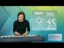 Музыкальный прогноз погоды на четверг 29 марта