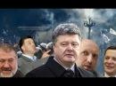 Зажили по-новому:Обнищание населения на Украине приняло катастрофические масштабы